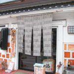 合資会社 清川商店