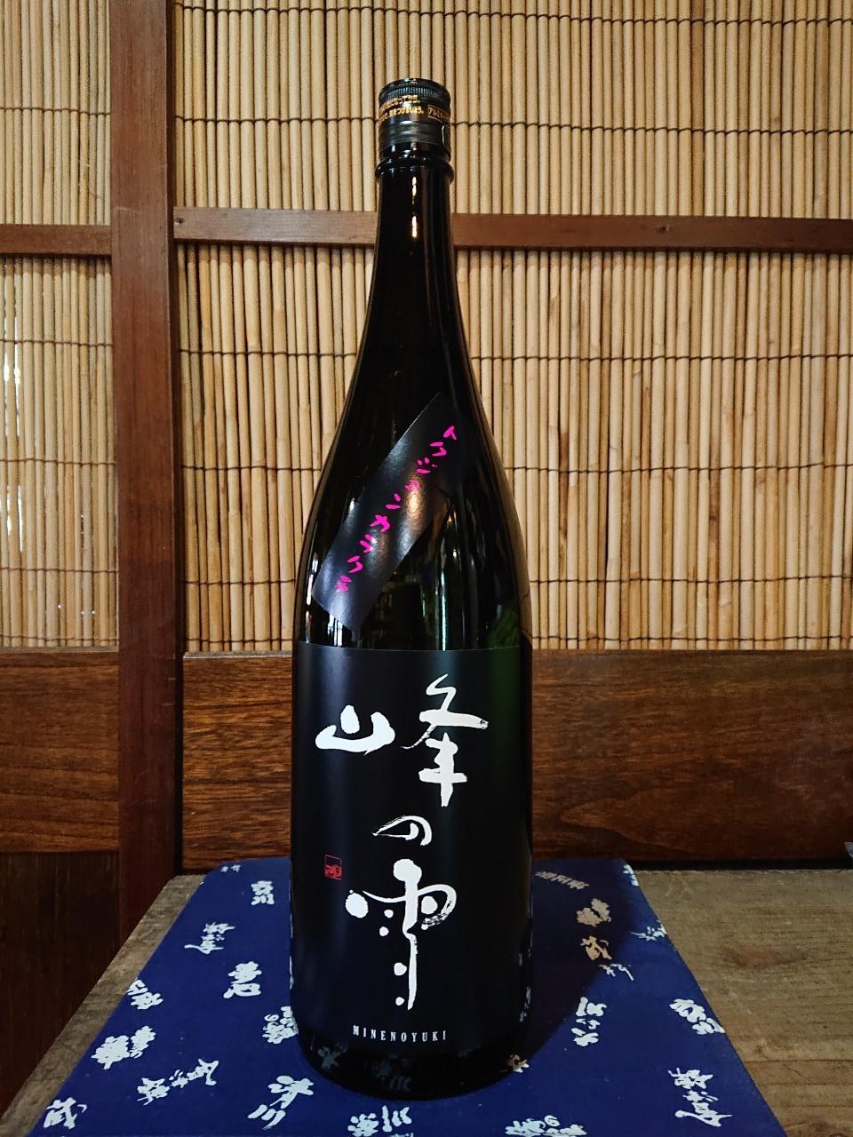 minenoyuki_00013_2