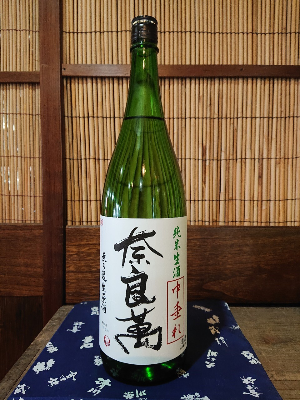 yumegokoro_00004_2