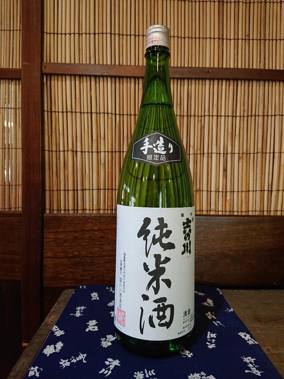 yoshinokawa_00001_1