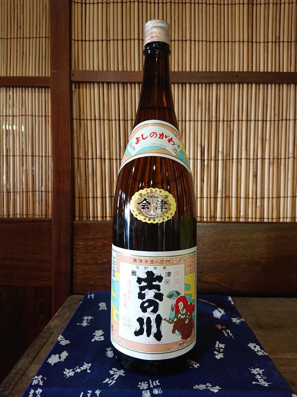 yoshinokawa_00003_1
