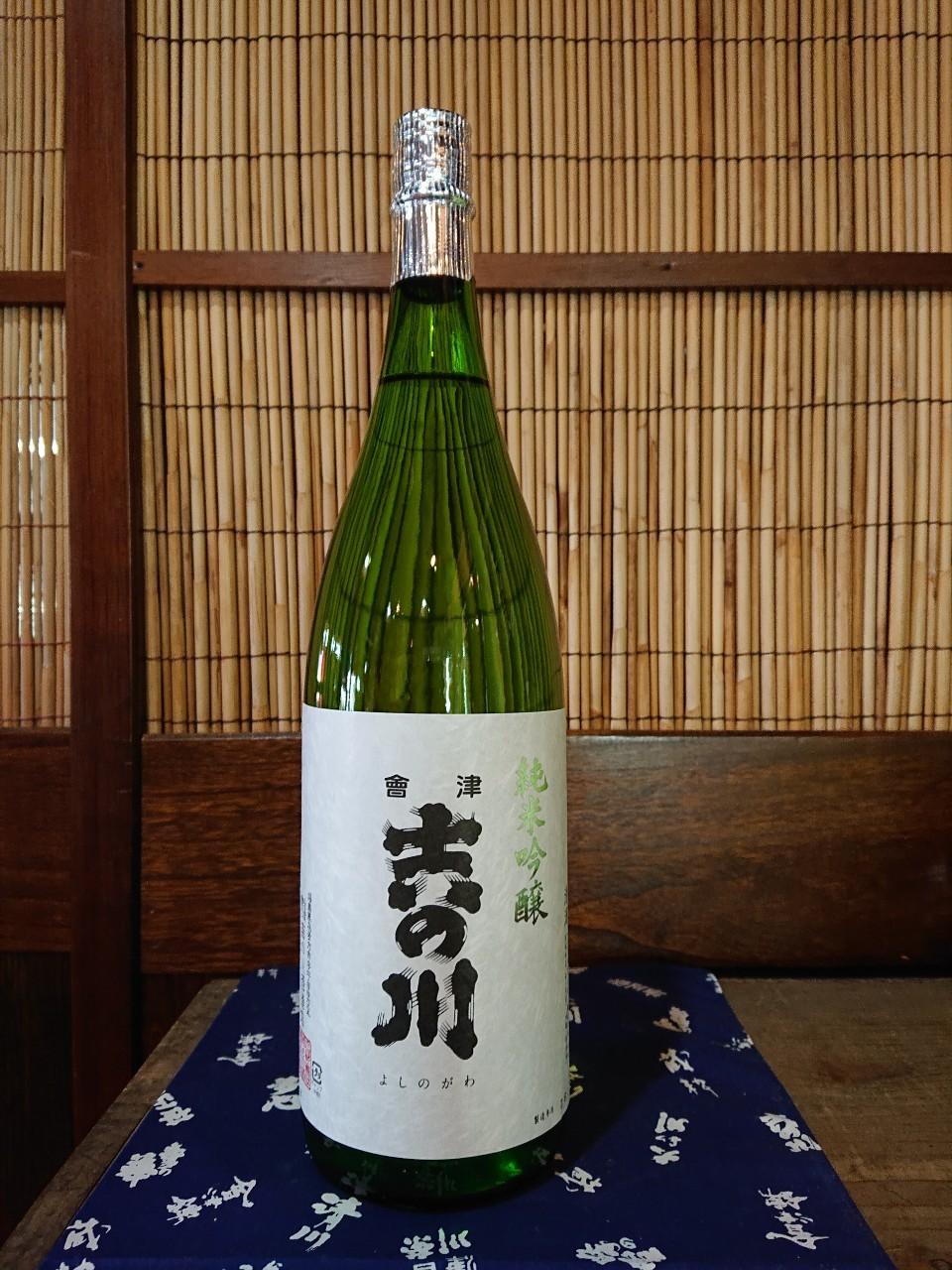 yoshinokawa_00002_1