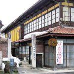 合資会社 吉の川酒造店