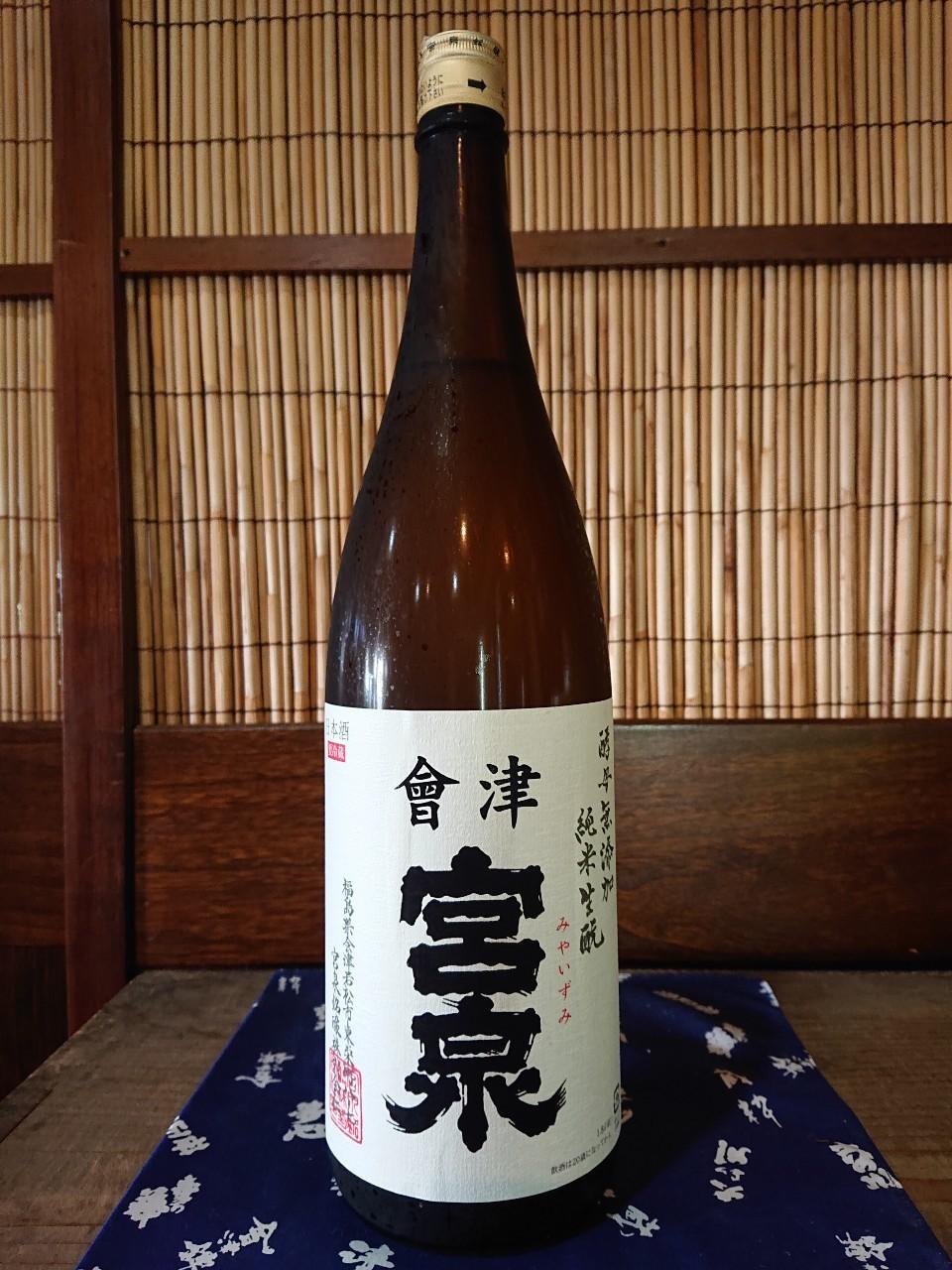 miyaizumi_00003_1