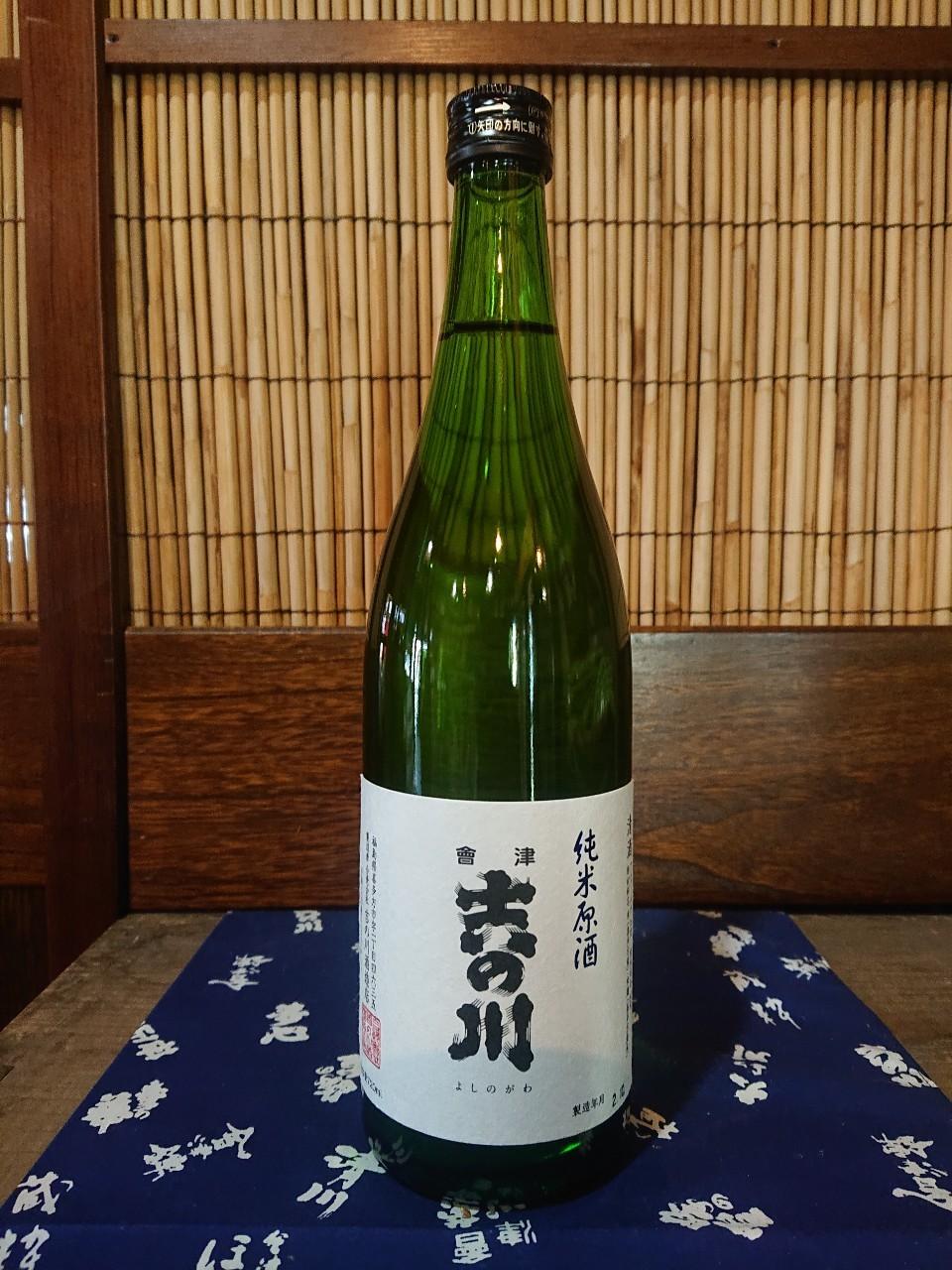 yoshinokawa_00004_1
