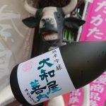 minenoyuki_00020_2