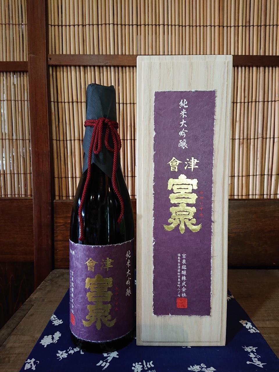 miyaizumi_00006_2
