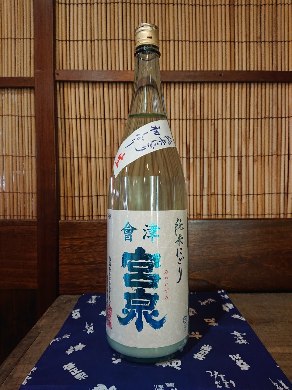 miyaizumi_00008_1
