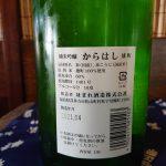 aizuhomare_00014_1