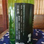 yamatogawa_00009_1