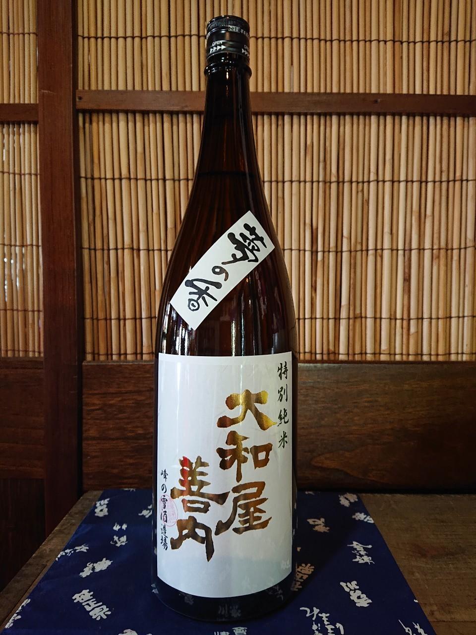 minenoyuki_00022_2