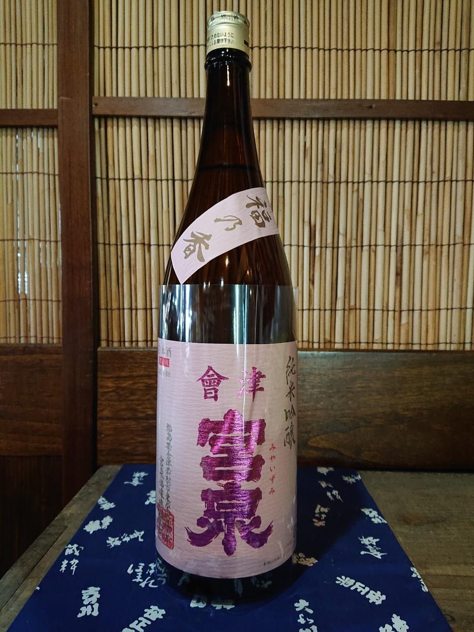 miyaizumi_00016_2