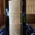 yamatogawa_00010_1