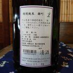 minenoyuki_00026_1